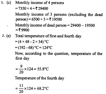 Average Questions for IBPS PO 3
