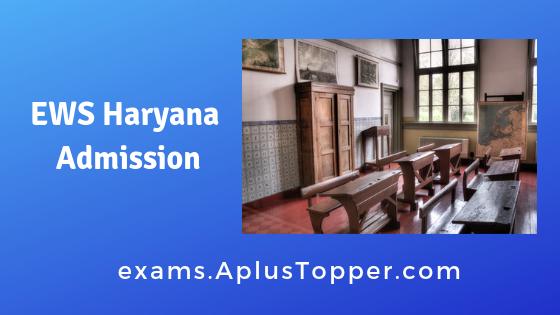EWS Haryana Admission