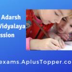 Eklavya Adarsh Awasiya Vidyalaya Admission