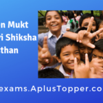 Grameen Mukt Vidhyalayi Shiksha Sansthan