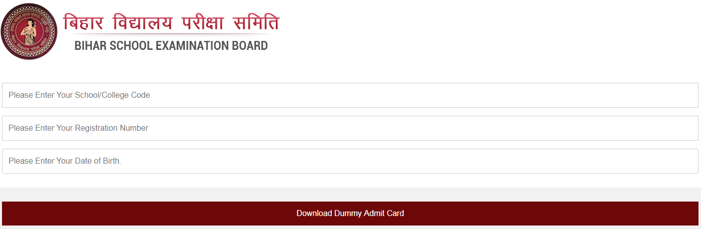Bihar Board Dummy Admit Card 2020