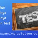 Jawahar Navodaya Vidyalaya Selection Test