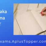 Karnataka Diploma CET