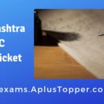 Maharashtra SSC Hall Ticket