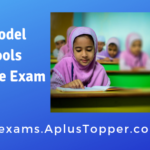TS Model Schools Entrance Exam