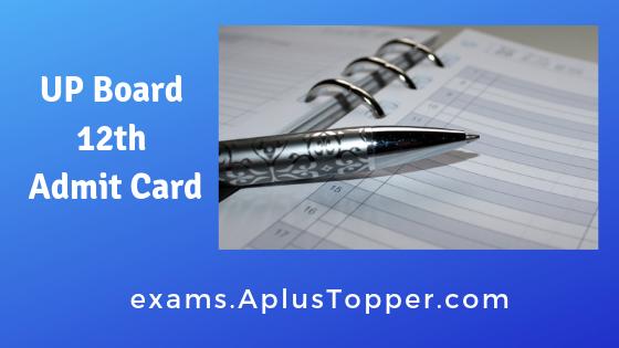UP Board 12th Admit Card