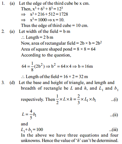 Area and Perimeter Questions for IBPS Clerk 6