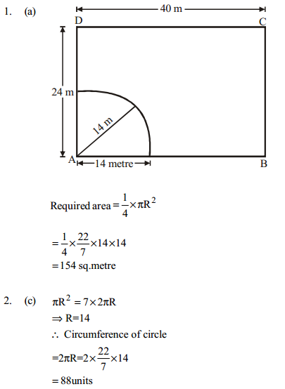 Area and Perimeter Questions for IBPS SO 12