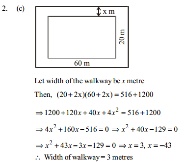 Area and Perimeter Questions for IBPS SO 7