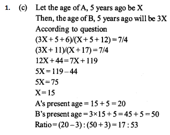 Average Questions for IBPS SO 11