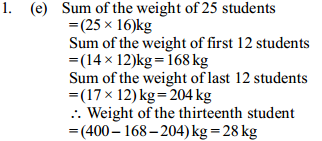 Average Questions for IBPS SO 13
