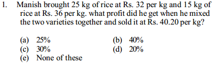 Average Questions for IBPS SO 14