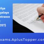 Devi Ahilya Vishwavidyalaya Common Entrance Test (DAVV CET)