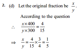 Percentage Questions for IBPS Clerk 13