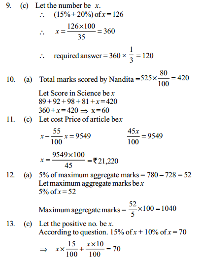 Percentage Questions for IBPS Clerk 21