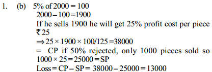 Percentage Questions for IBPS Clerk 4