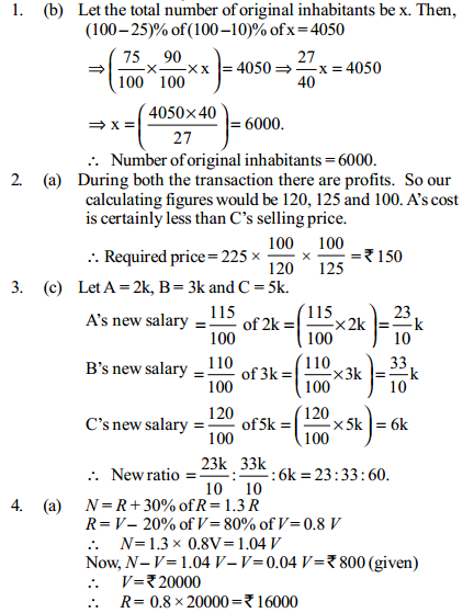 Percentage Questions for IBPS Clerk 6