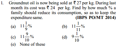 Percentage Questions for IBPS PO 11
