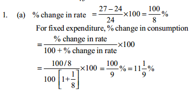 Percentage Questions for IBPS PO 12