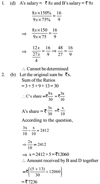 Ratio and Proportion Questions for IBPS PO 14