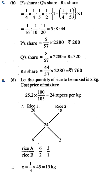 Ratio and Proportion Questions for IBPS PO 8