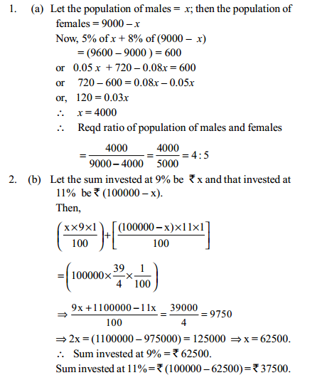 Simple Interest and Compound Interest Questions for IBPS Clerk 10
