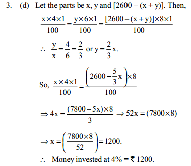 Simple Interest and Compound Interest Questions for IBPS Clerk 11