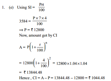 Simple Interest and Compound Interest Questions for IBPS Clerk 13