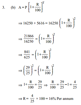 Simple Interest and Compound Interest Questions for IBPS Clerk 18
