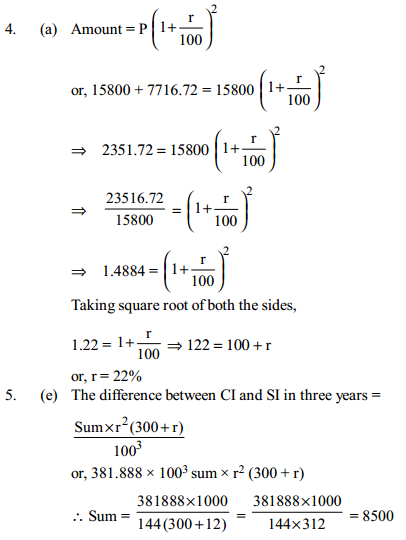 Simple Interest and Compound Interest Questions for IBPS Clerk 19