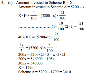 Simple Interest and Compound Interest Questions for IBPS Clerk 4