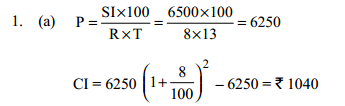 Simple Interest and Compound Interest Questions for IBPS PO 10