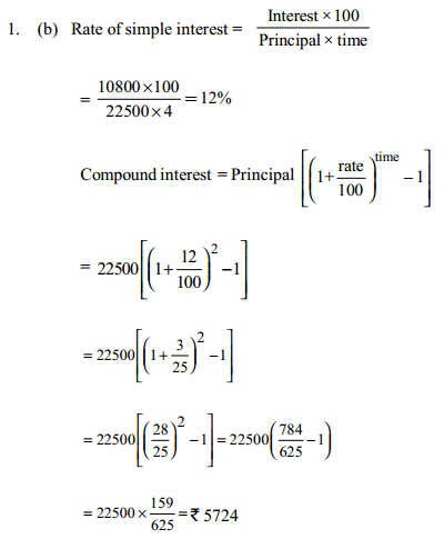 Simple Interest and Compound Interest Questions for IBPS PO 14