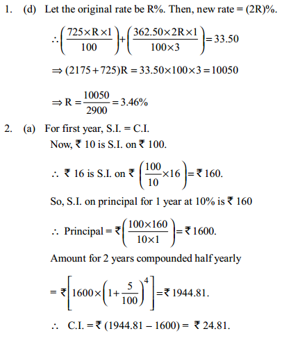Simple Interest and Compound Interest Questions for IBPS PO 7