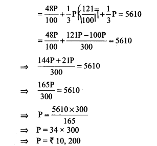Simple Interest and Compound Interest Questions for IBPS RRB 3