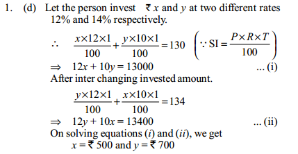 Simple Interest and Compound Interest Questions for IBPS RRB 5