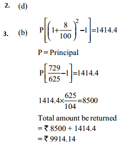 Simple Interest and Compound Interest Questions for IBPS RRB 7