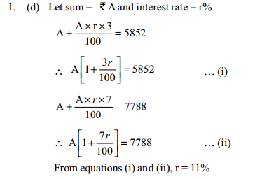 Simple Interest and Compound Interest Questions for IBPS SO 7