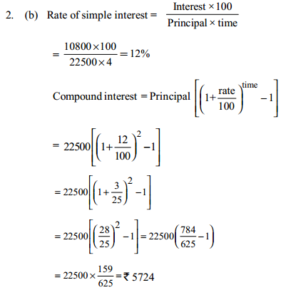 Simple Interest and Compound Interest Questions for IBPS SO 8