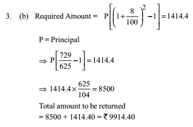 Simple Interest and Compound Interest Questions for IBPS SO 9