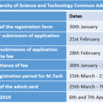 Cochin University of Science and Technology Common Admission Test