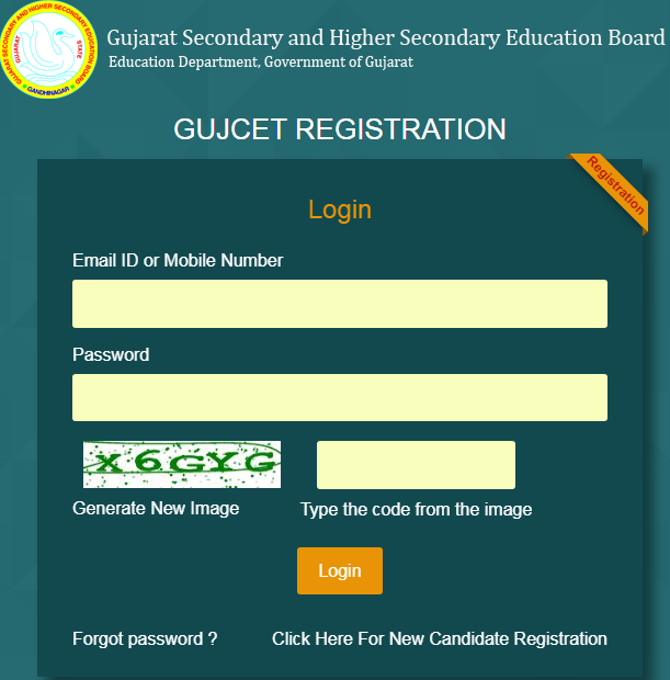 C:\Users\cbse\Downloads\GUJCET Registration.png