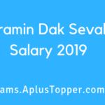 Gramin Dak Sevak Salary 2019