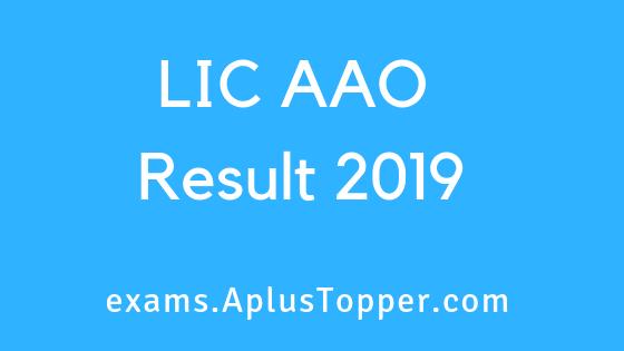 LIC AAO Result 2019