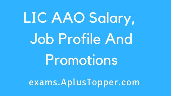 LIC AAO Salary