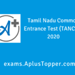 TANCET Application Form