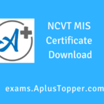 NCVT Certificate