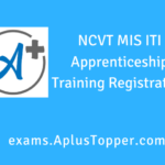 NCVT Registartion