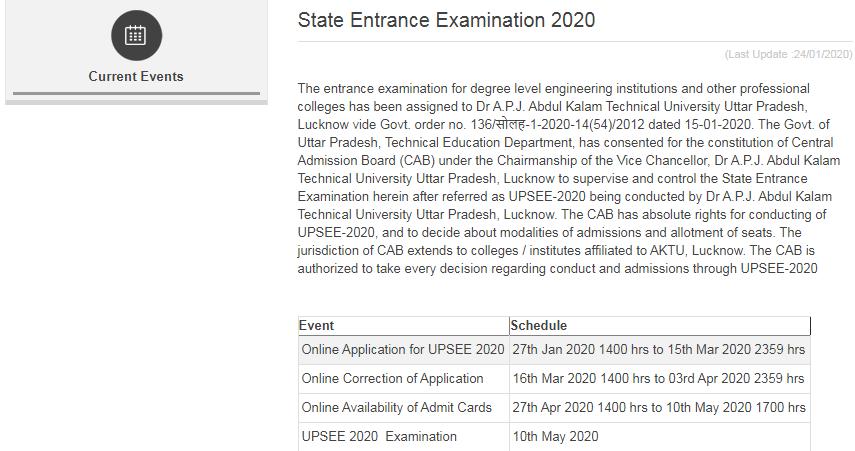 UPSEE Exam Schedule