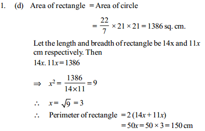 Area and Perimeter Questions for IBPS RRB 10